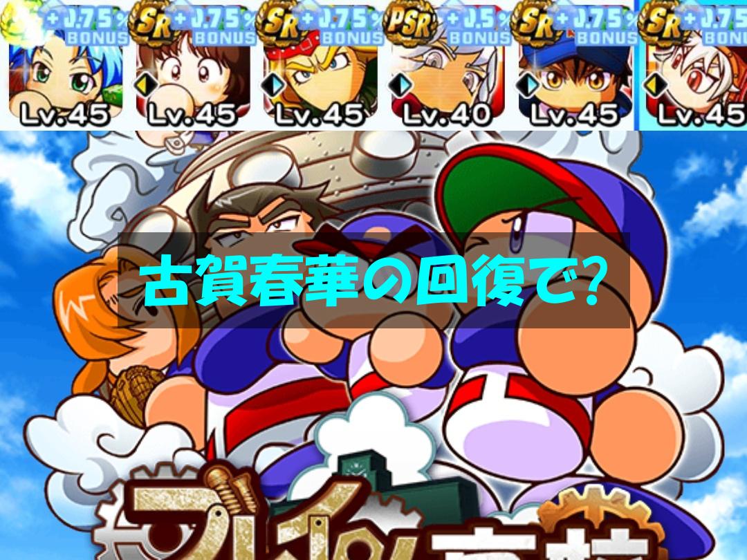f:id:arimurasaji:20201017212222p:plain