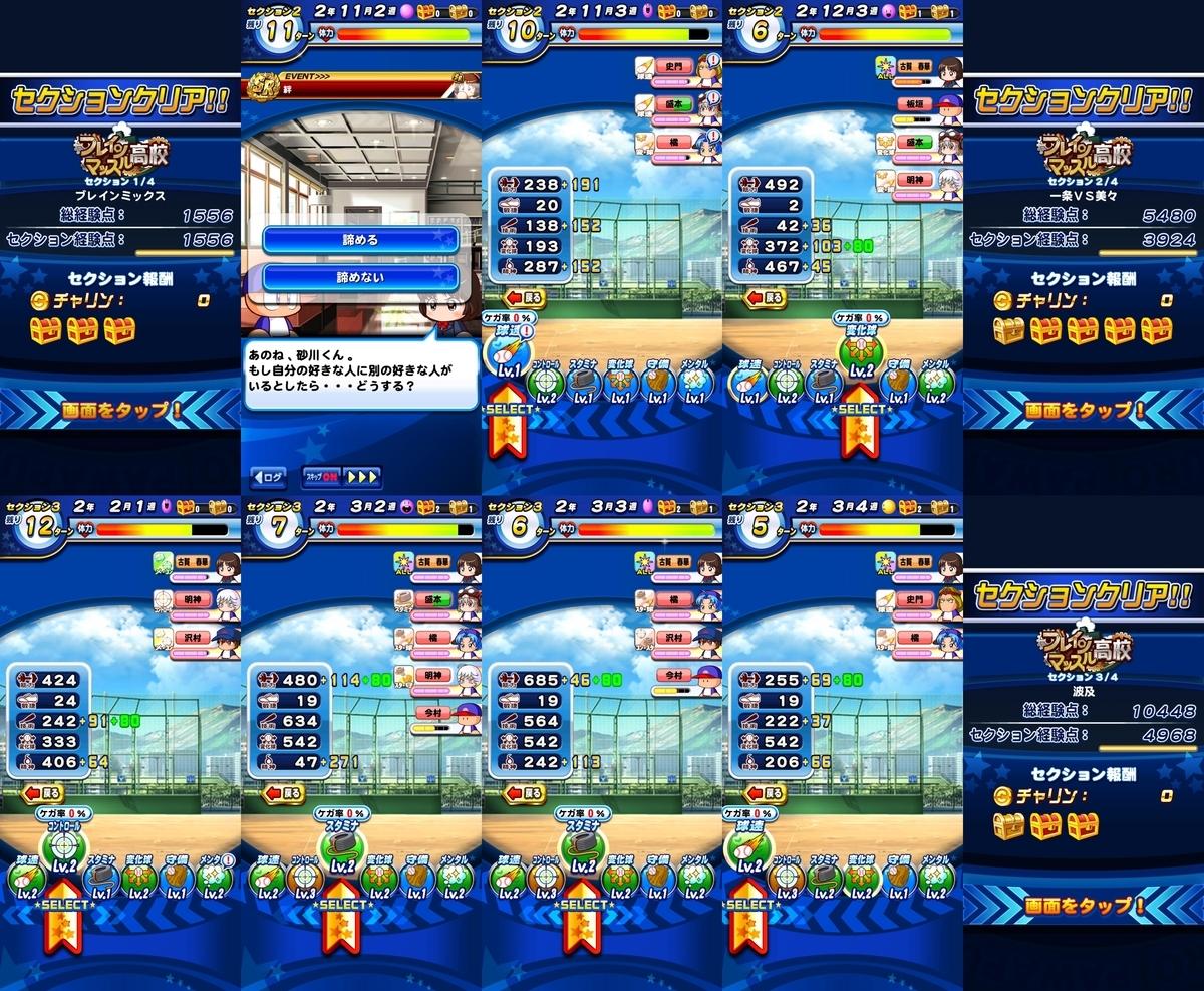 f:id:arimurasaji:20201017212231j:plain