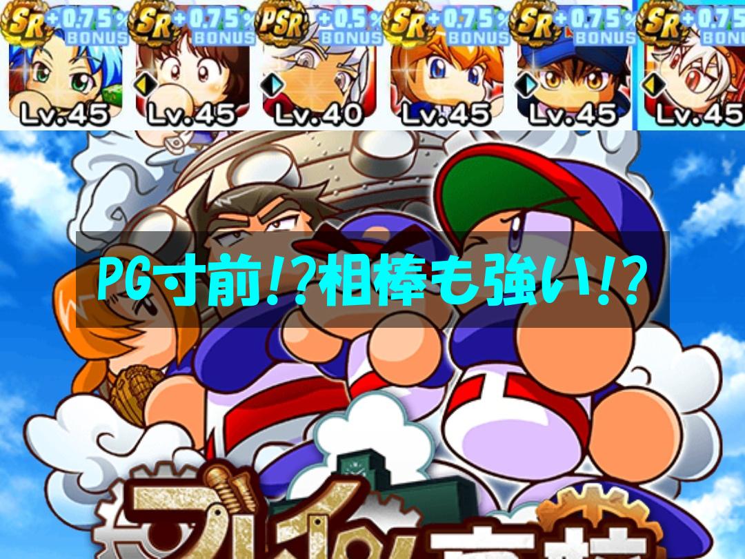 f:id:arimurasaji:20201018100506p:plain