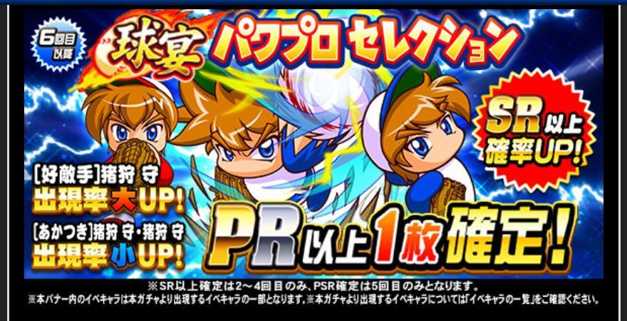 f:id:arimurasaji:20201018150611j:plain