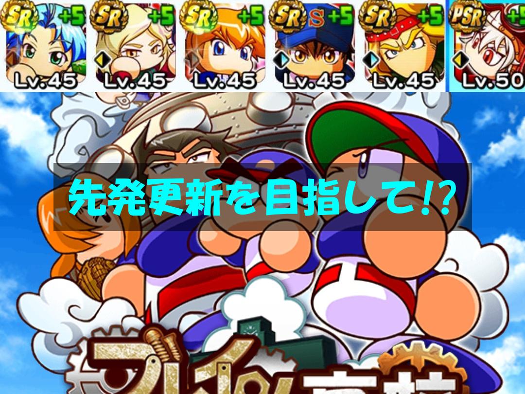 f:id:arimurasaji:20201019190815p:plain