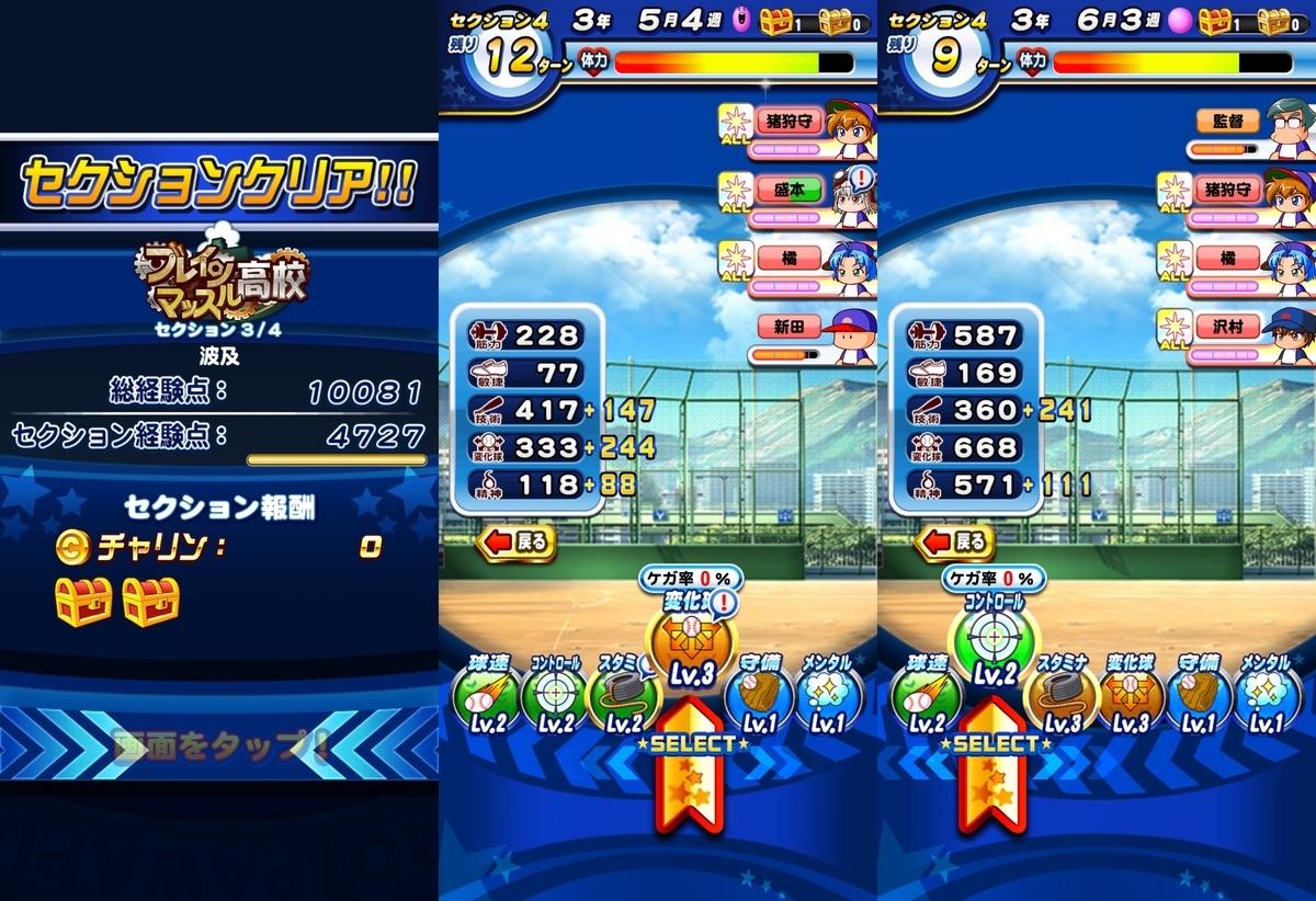 f:id:arimurasaji:20201019190842j:plain
