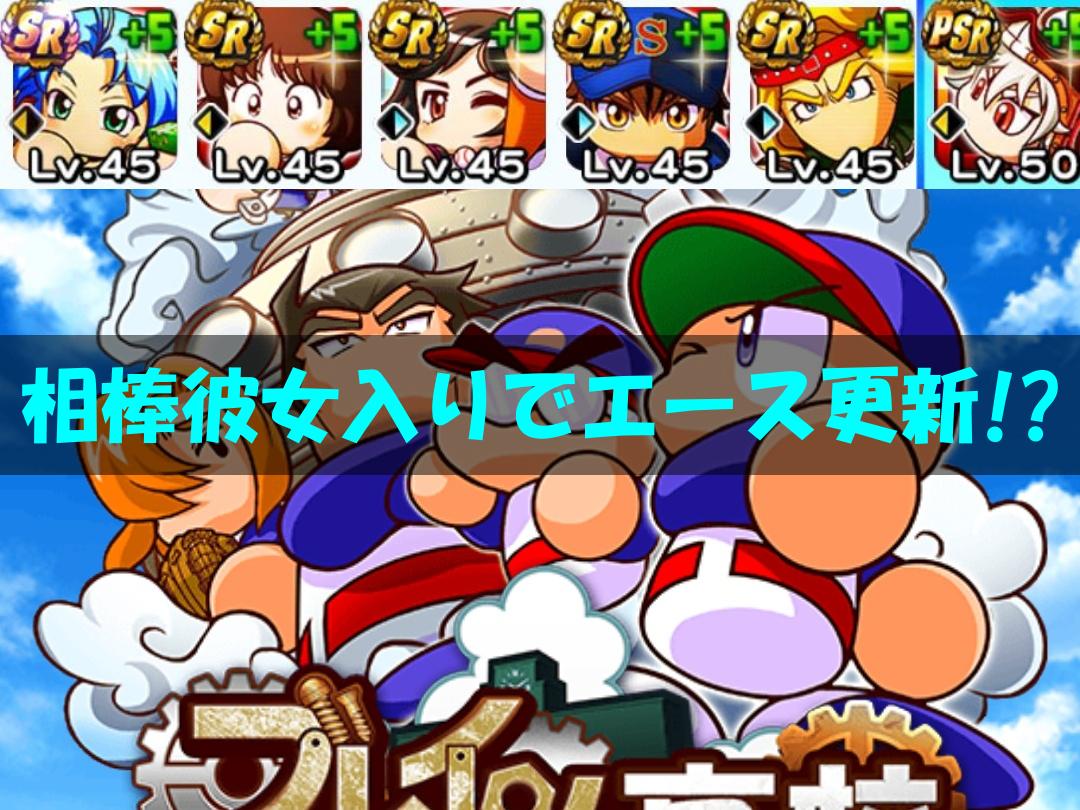 f:id:arimurasaji:20201020182139p:plain