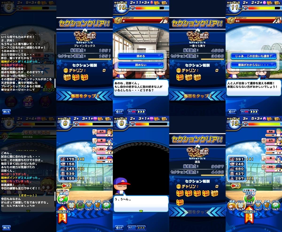 f:id:arimurasaji:20201020182152j:plain