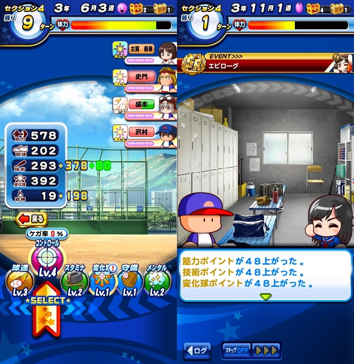 f:id:arimurasaji:20201020182217j:plain