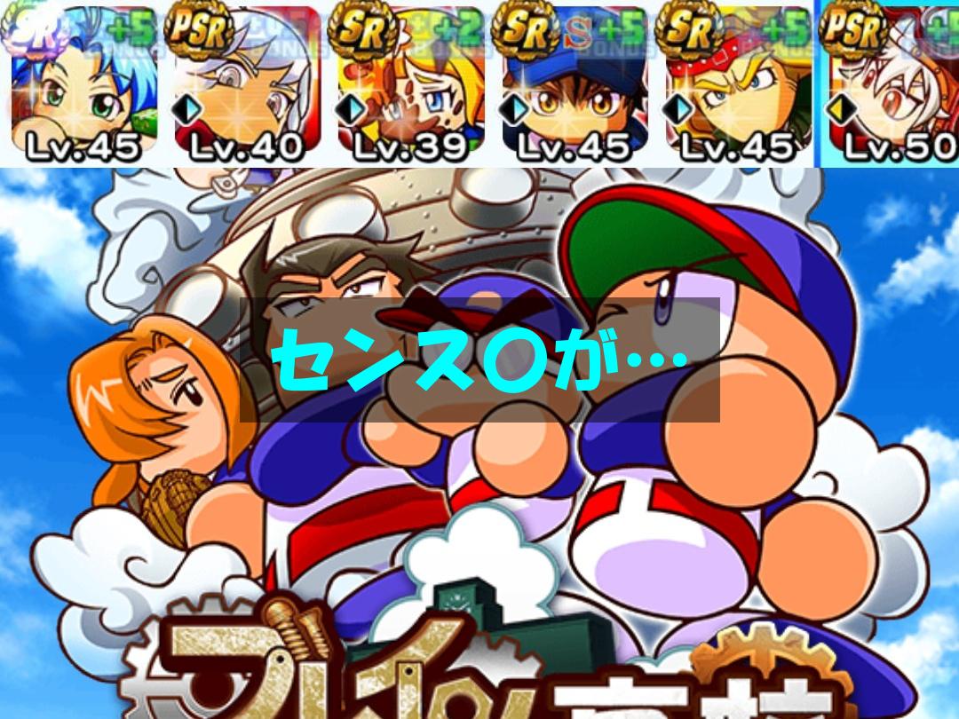 f:id:arimurasaji:20201020185221p:plain
