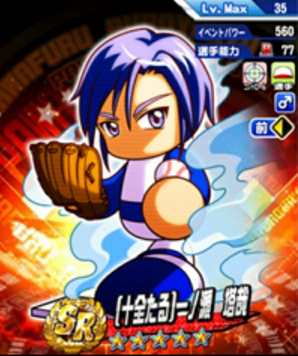 f:id:arimurasaji:20201021184641j:image
