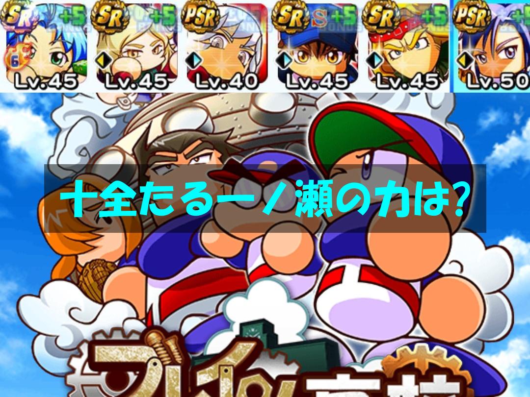 f:id:arimurasaji:20201021201726p:plain