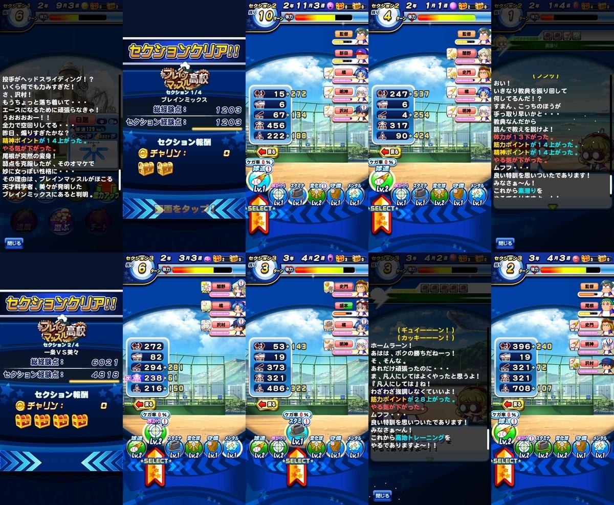 f:id:arimurasaji:20201021201733j:plain