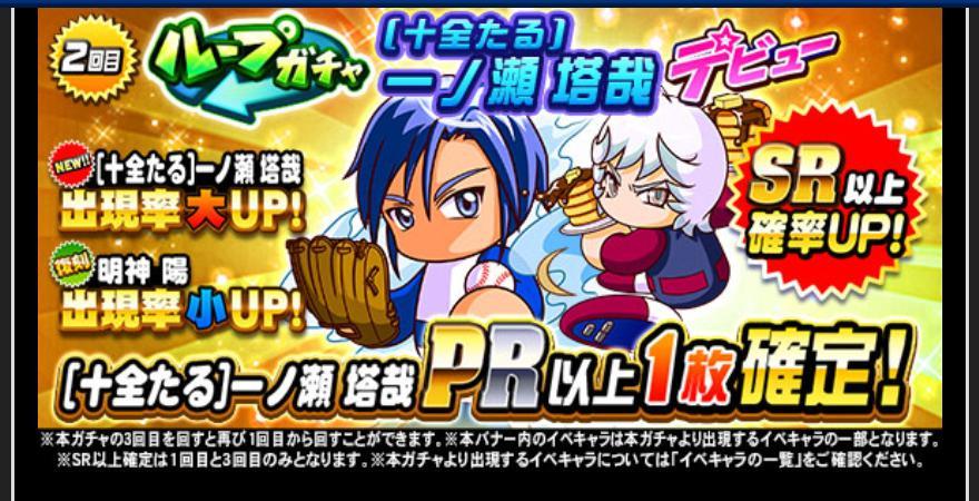 f:id:arimurasaji:20201022185731j:plain