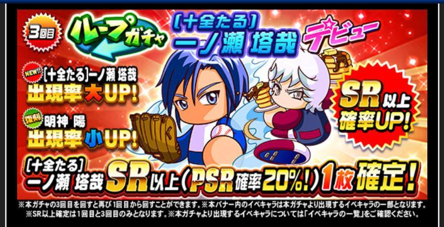 f:id:arimurasaji:20201022185739j:plain