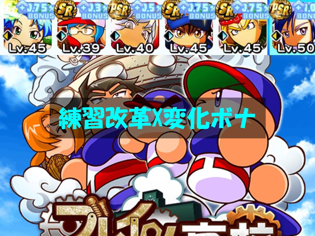 f:id:arimurasaji:20201022211334p:plain