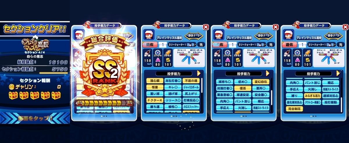 f:id:arimurasaji:20201022211402j:plain