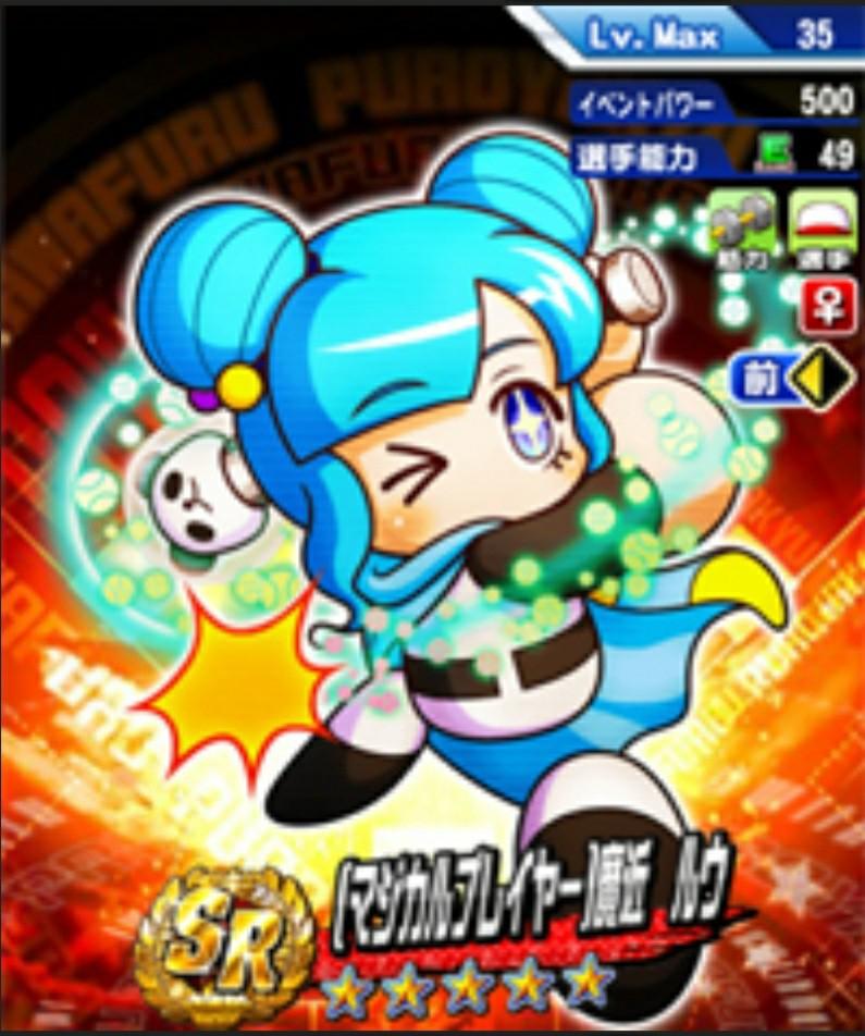 f:id:arimurasaji:20201023174254j:image
