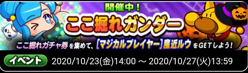 f:id:arimurasaji:20201023184930j:plain