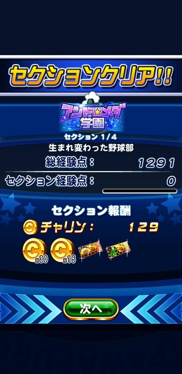 f:id:arimurasaji:20201023185000j:plain