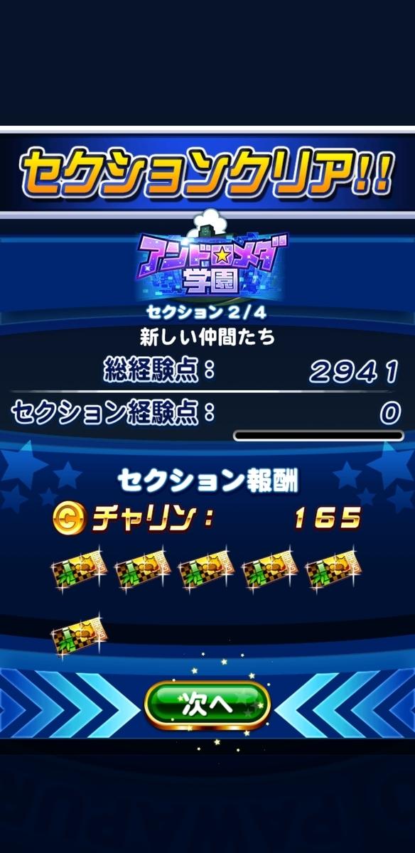 f:id:arimurasaji:20201023185006j:plain