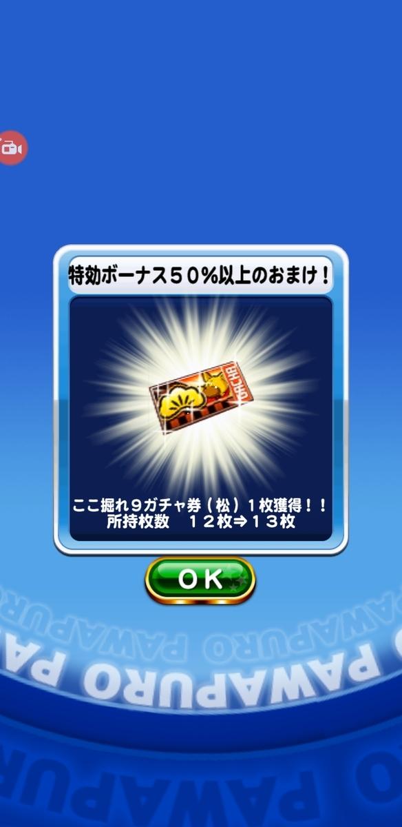 f:id:arimurasaji:20201023185021j:plain