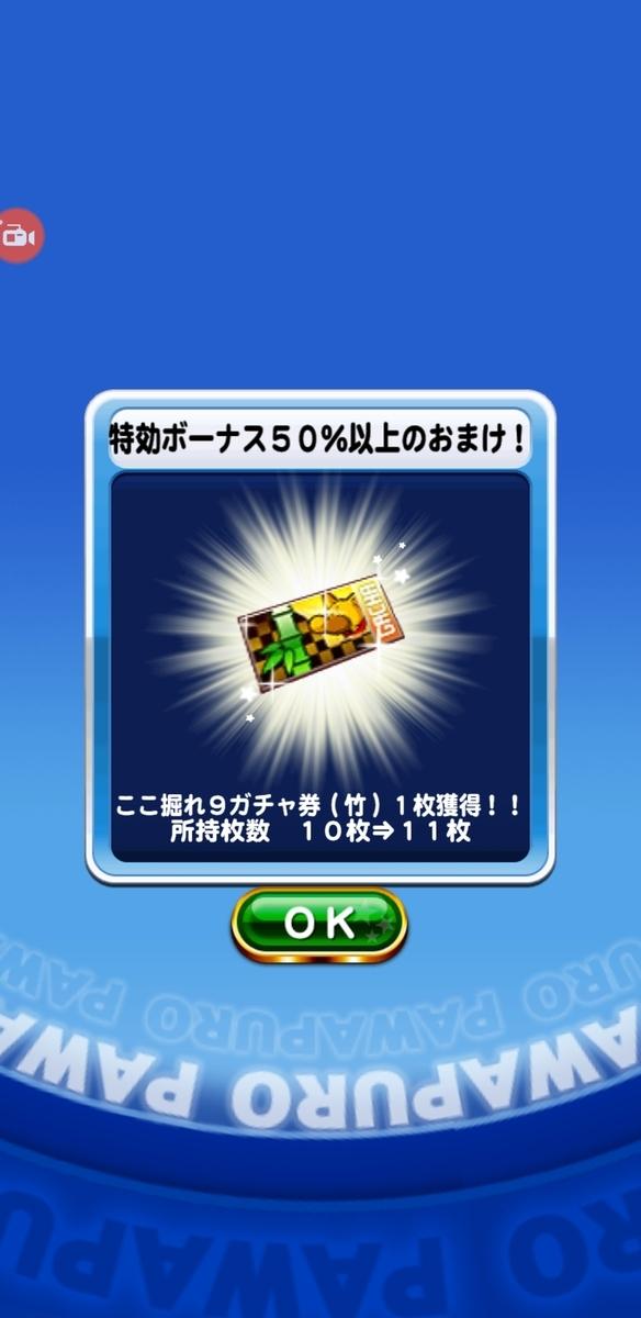f:id:arimurasaji:20201023185025j:plain