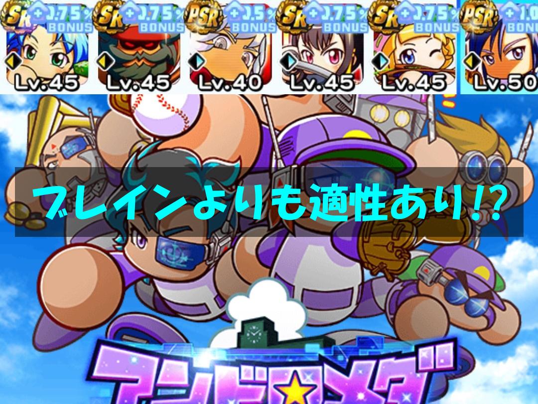f:id:arimurasaji:20201023212555p:plain