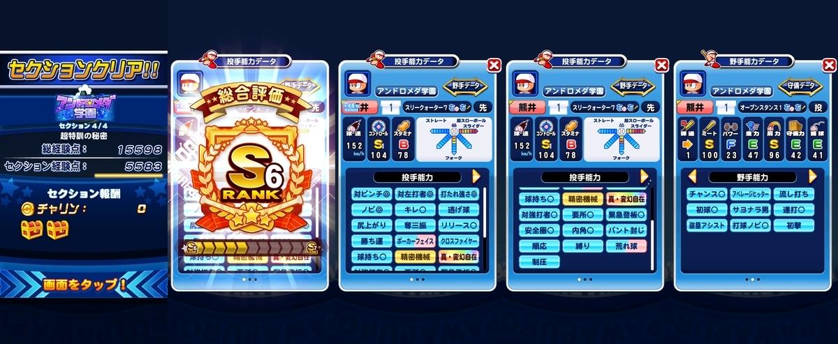 f:id:arimurasaji:20201023212624j:plain