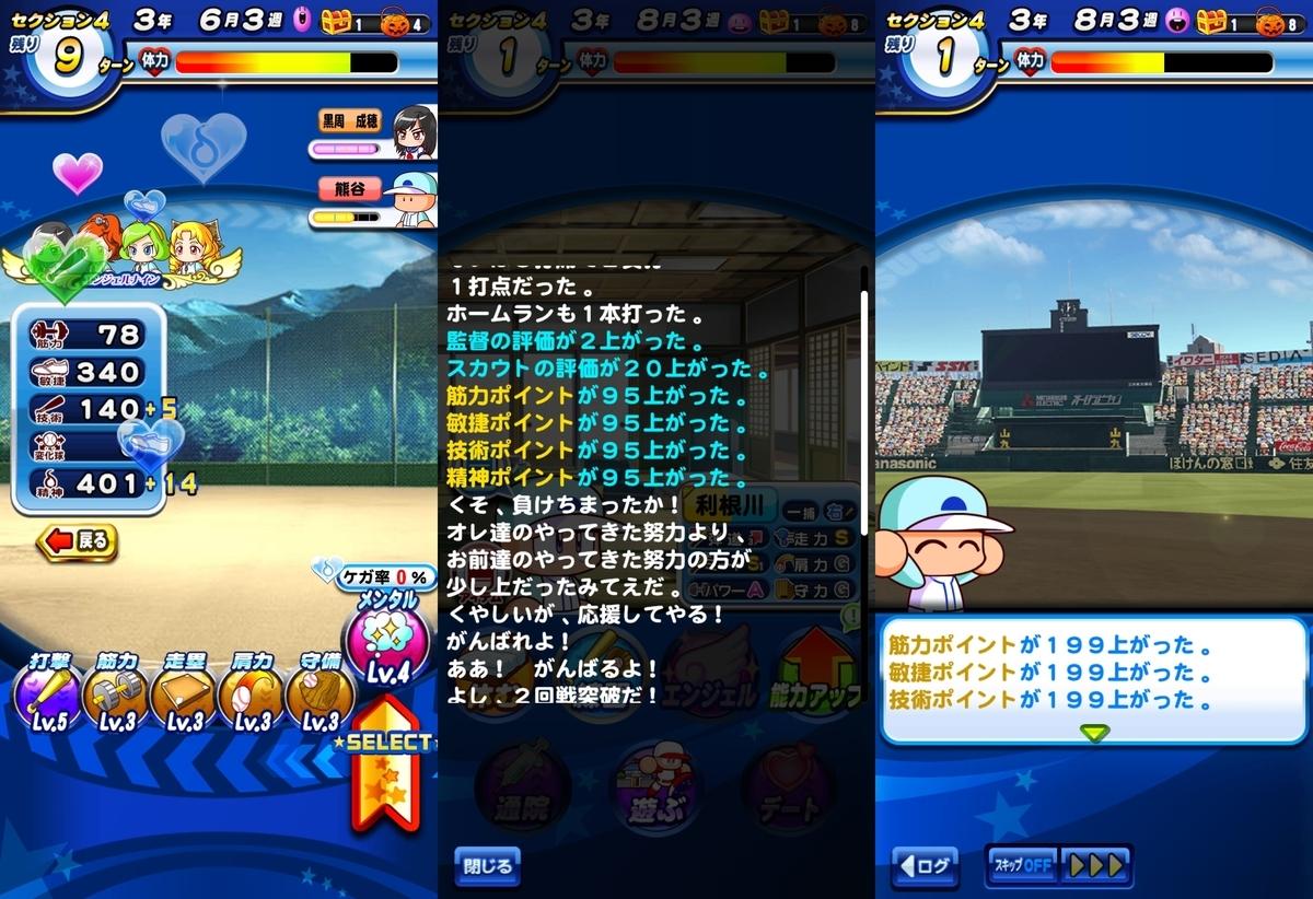 f:id:arimurasaji:20201024091420j:plain