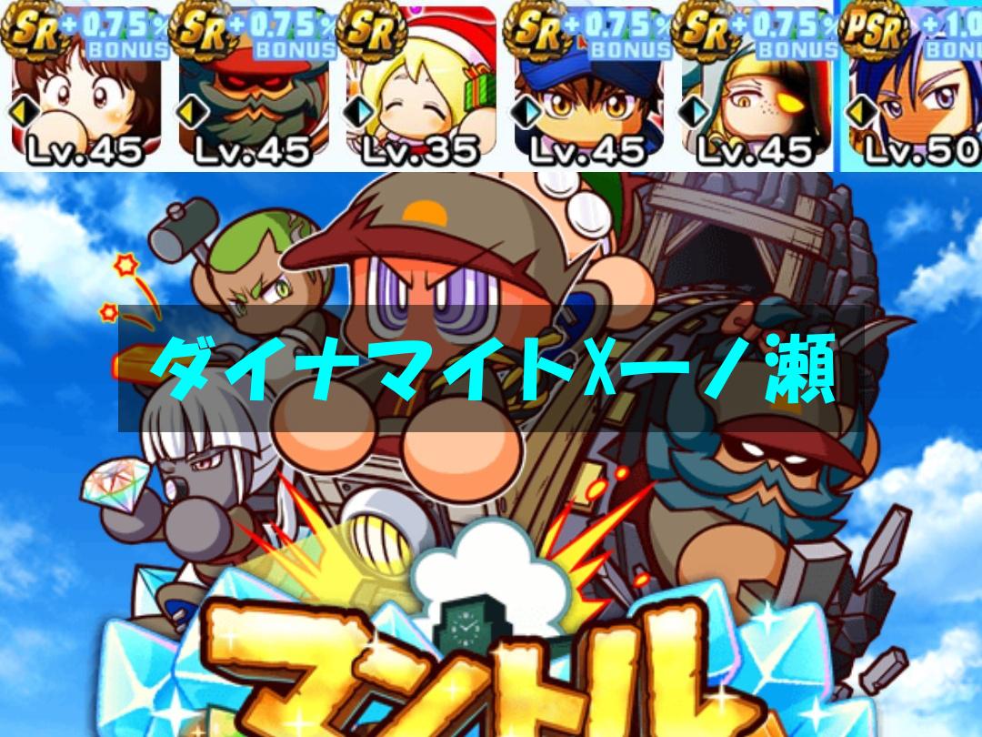 f:id:arimurasaji:20201024121649p:plain
