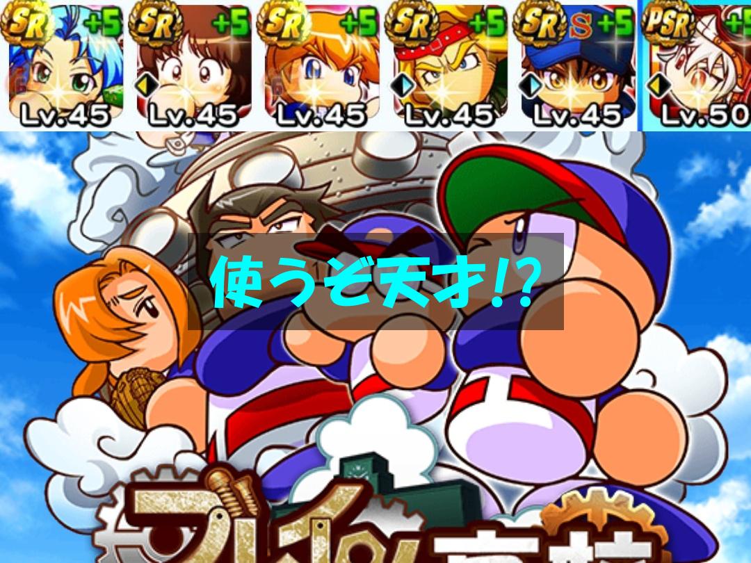 f:id:arimurasaji:20201025100534p:plain