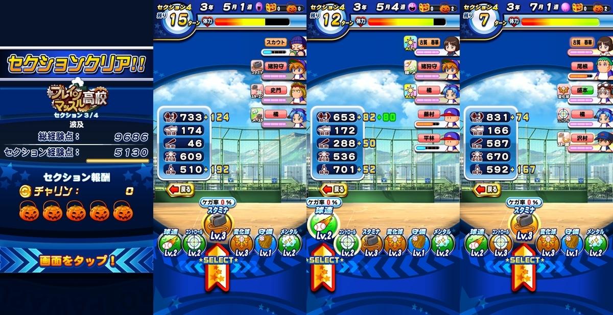 f:id:arimurasaji:20201025100603j:plain