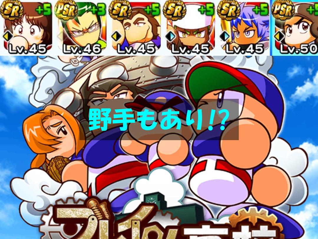 f:id:arimurasaji:20201025231223p:plain