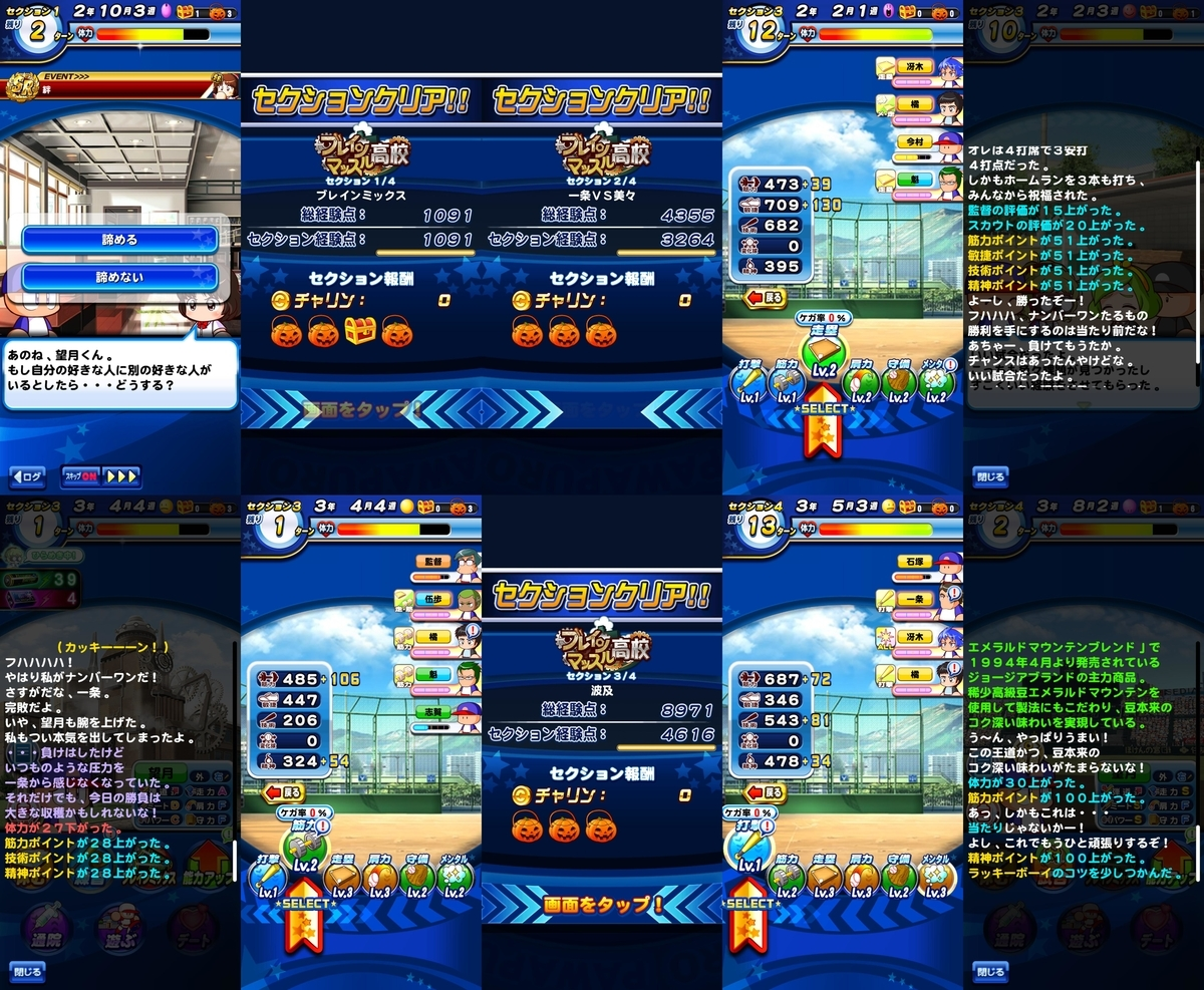 f:id:arimurasaji:20201025231232j:plain