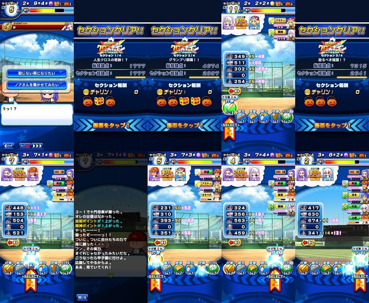f:id:arimurasaji:20201026185809j:plain