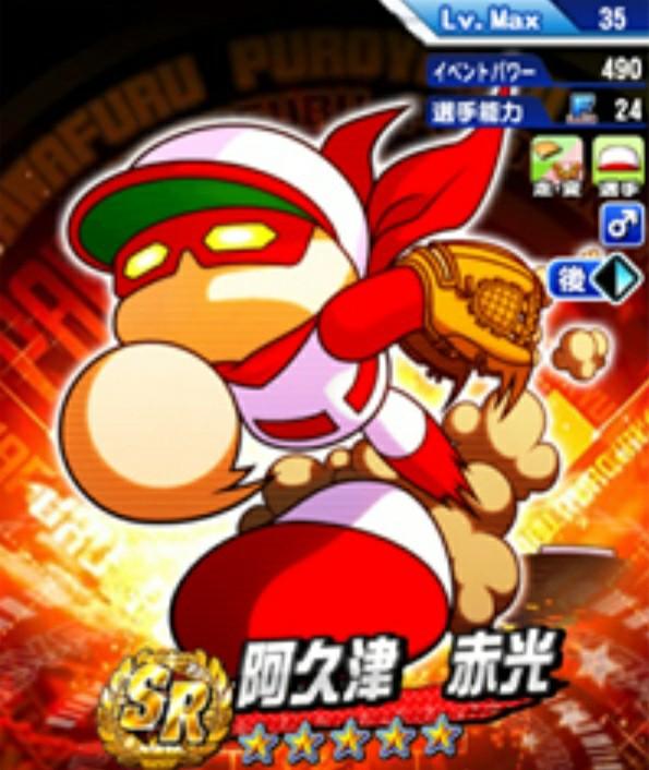 f:id:arimurasaji:20201027194959j:image