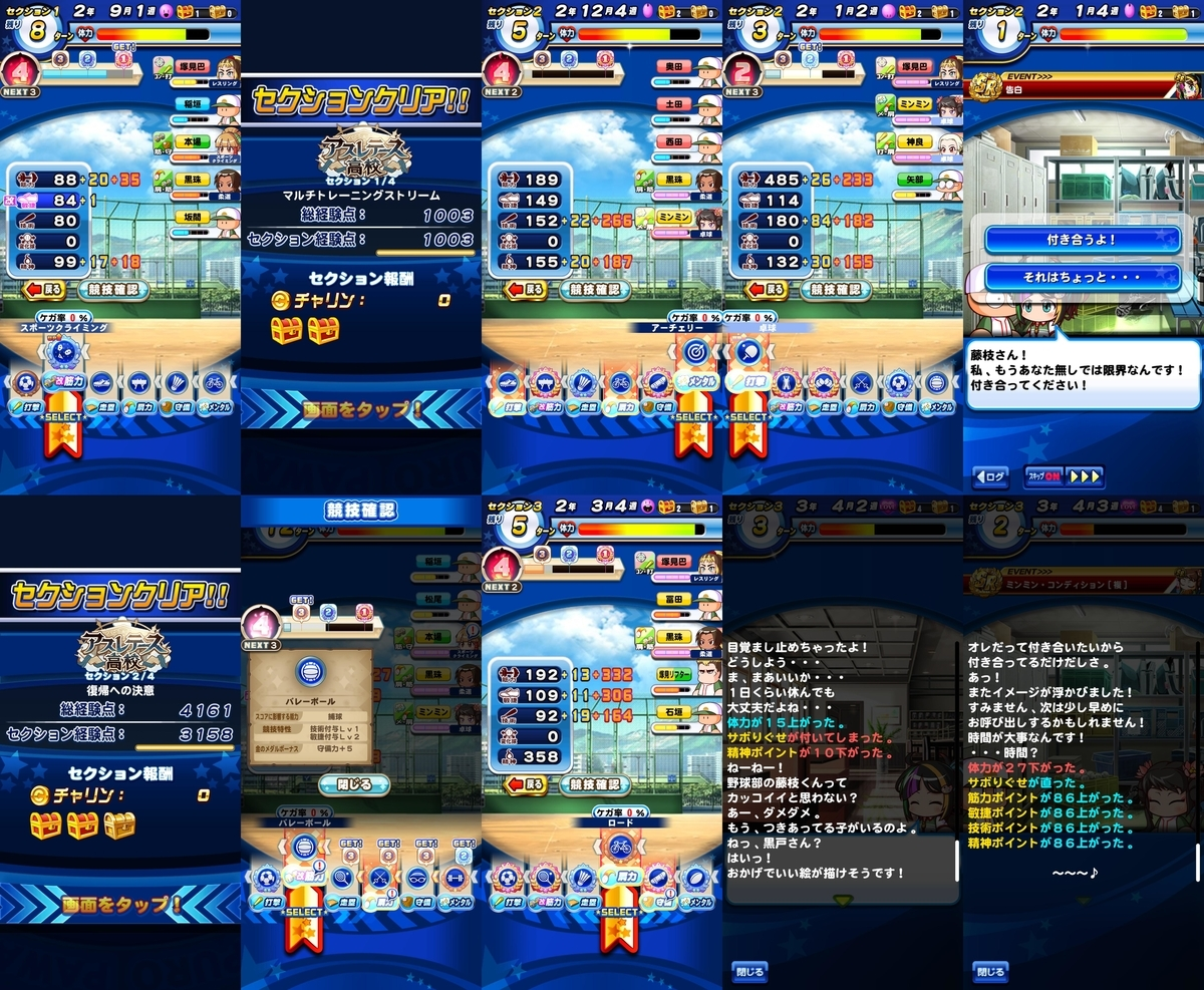 f:id:arimurasaji:20201027221749j:plain