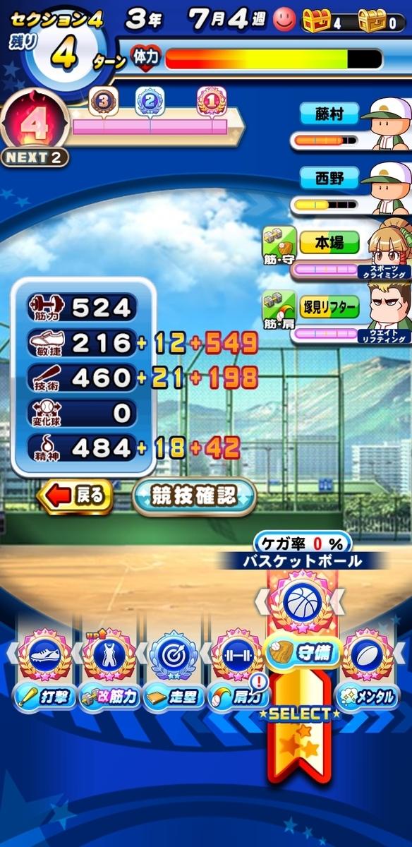 f:id:arimurasaji:20201028170907j:plain