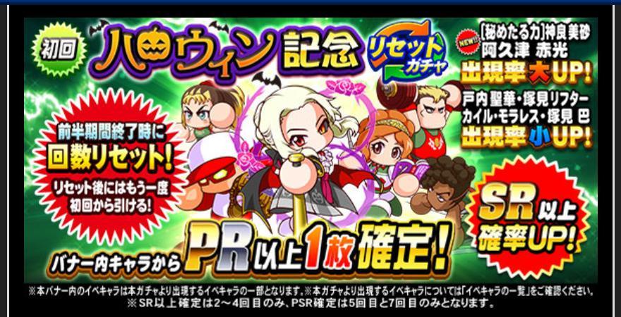 f:id:arimurasaji:20201028200237j:plain