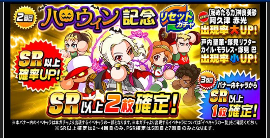f:id:arimurasaji:20201028200246j:plain