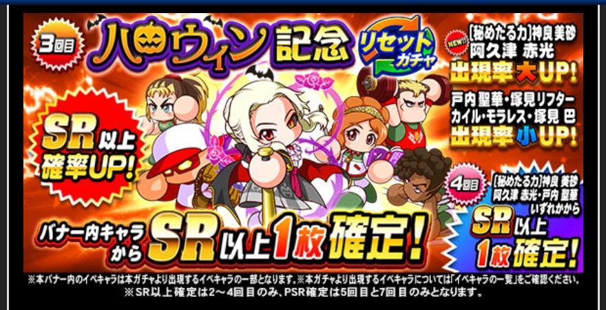 f:id:arimurasaji:20201028200256j:plain
