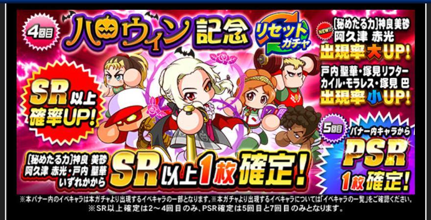 f:id:arimurasaji:20201028200305j:plain