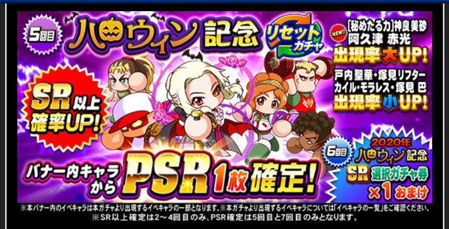 f:id:arimurasaji:20201028200313j:plain