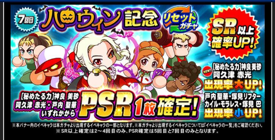 f:id:arimurasaji:20201028200327j:plain