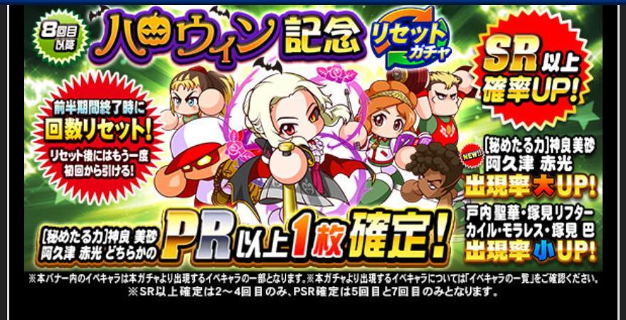 f:id:arimurasaji:20201028200334j:plain