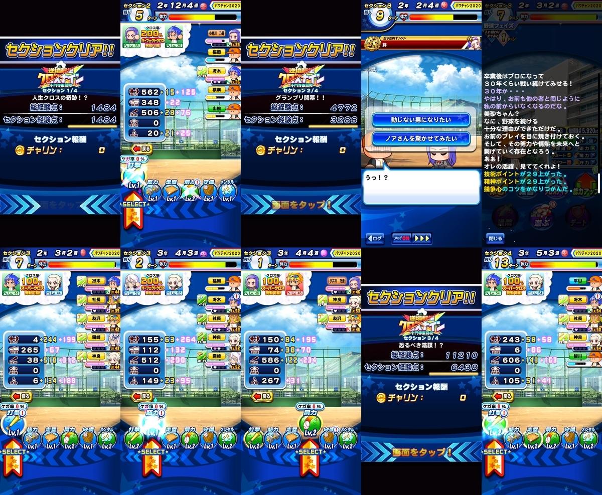 f:id:arimurasaji:20201030171440j:plain