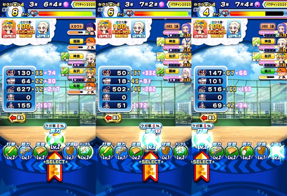 f:id:arimurasaji:20201030171456j:plain