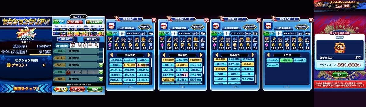 f:id:arimurasaji:20201030171505j:plain