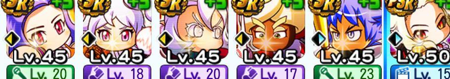 f:id:arimurasaji:20201030224501j:plain