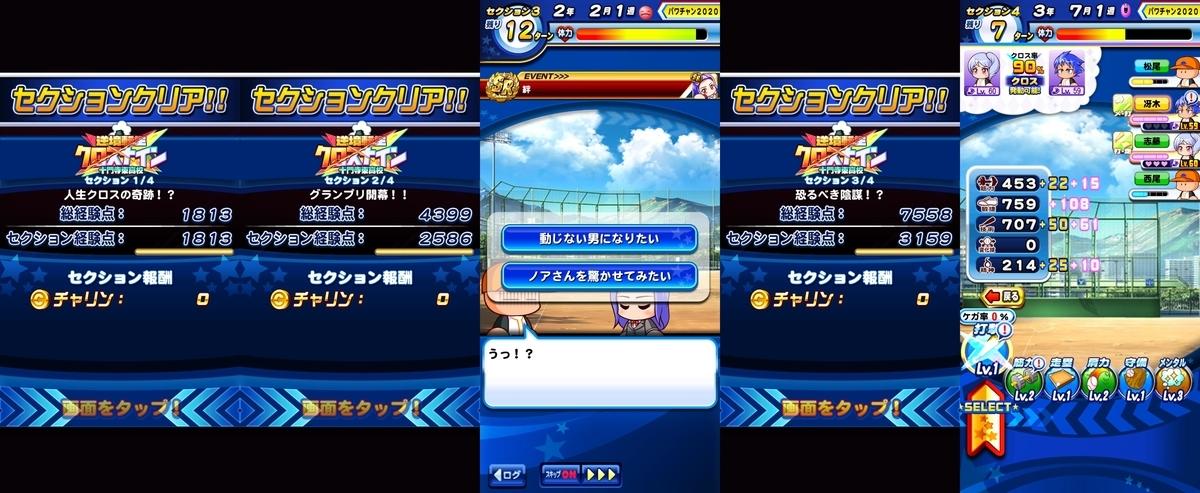 f:id:arimurasaji:20201030224504j:plain