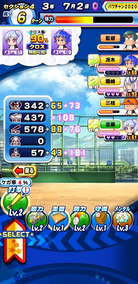 f:id:arimurasaji:20201030224514j:plain