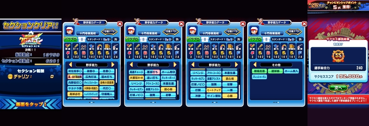 f:id:arimurasaji:20201030224519j:plain