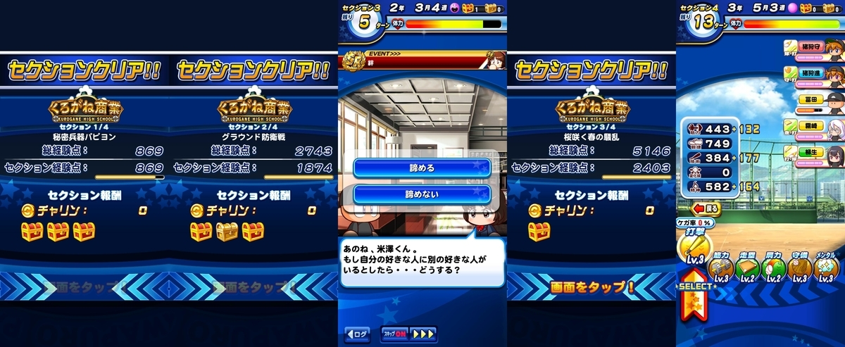 f:id:arimurasaji:20201031091122j:plain